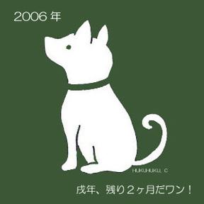 2006_1